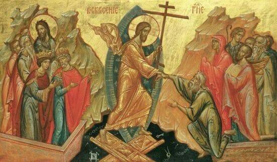 Воскресение Христа. пилат