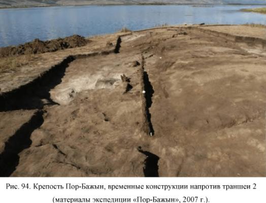 Крепость Пор-Бажын, временные конструкции напротив траншеи 2(материалы экспедиции «Пор-Бажын», 2007 г.).