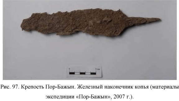 Крепость Пор-Бажын (уйгурского каганата). Железный наконечник копья (материалыэкспедиции «Пор-Бажын», 2007 г.).
