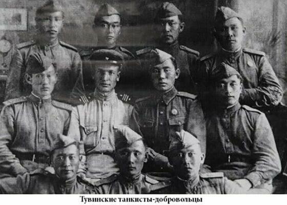Участие тувинского народа и добровольцев в Великой Отечественной