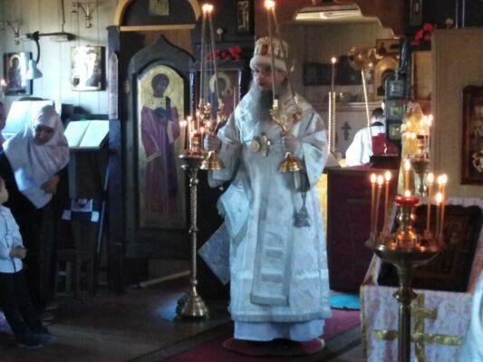 Литургия. Архиерейская литургия