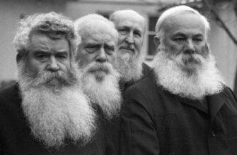 иерархии, старообрядцы, К вопросуо, признании