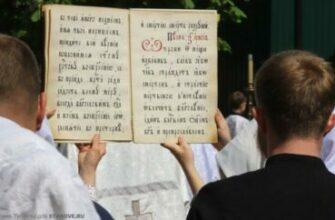 Тексты ближайших старообрядческих служб и Литургии на день по уставу