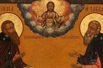 Преподобные Зосима и Савватий, Соловецкие чудотворцы