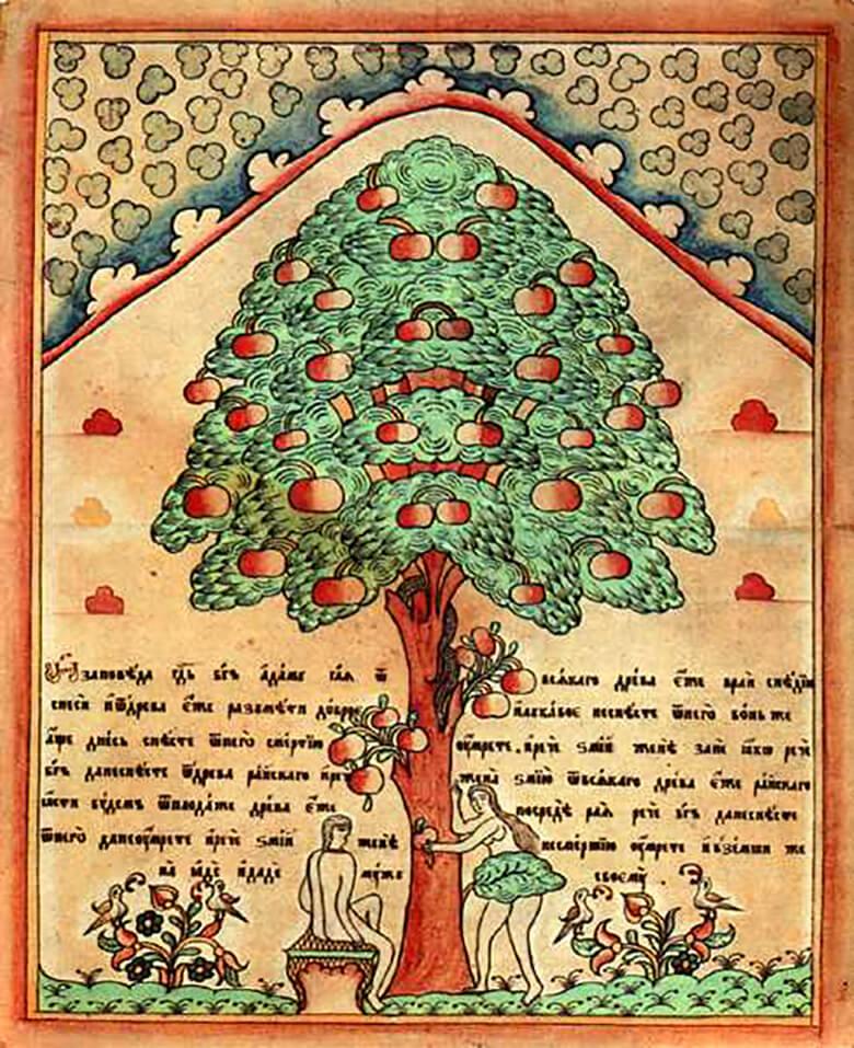 Адам и Ева у древа познания. Неизвестный художник первой половины XIX века