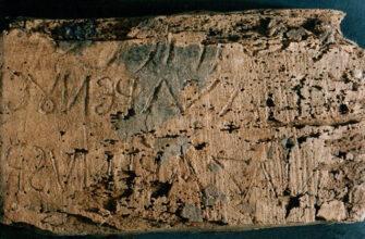о смерти, Христа, Исторический, документ, Исус