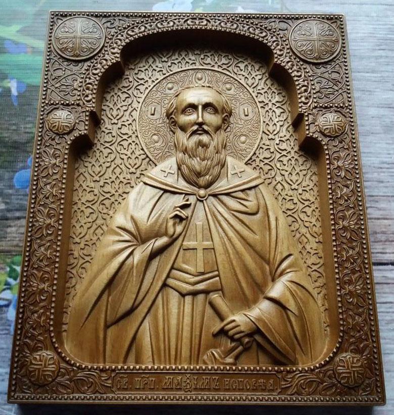 Преподобный Максим Исповедник 1