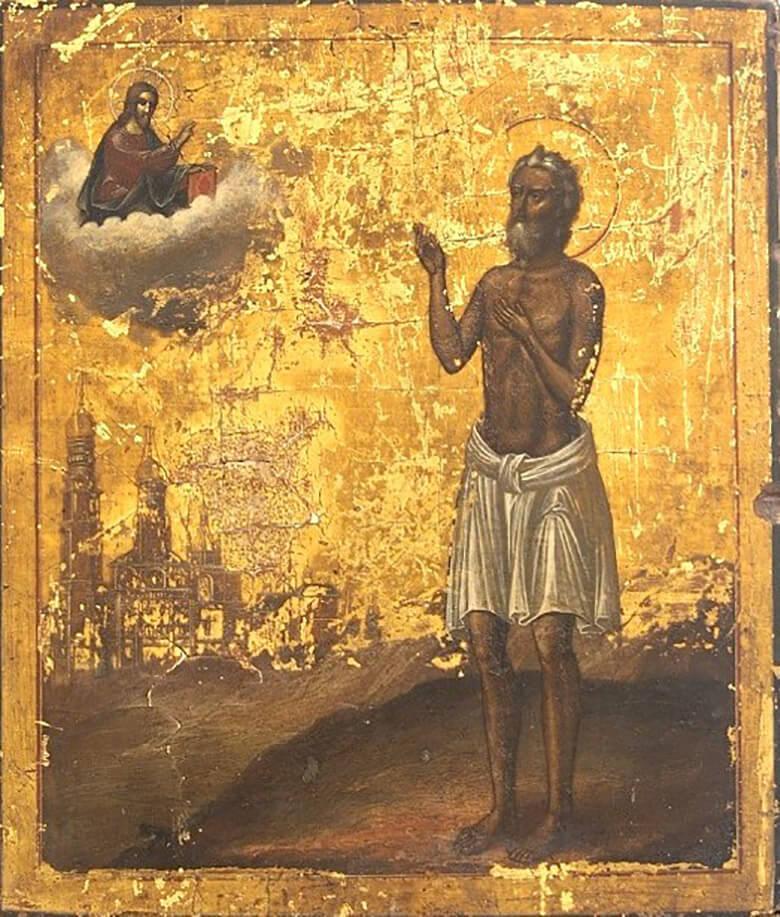 sv. blazh. vasiliy moskovskiy