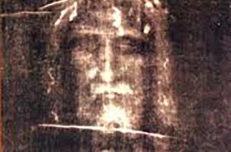 ВИД, ИСУСА ХРИСТА, ВНЕШНИЙ, Цезарь, Бог