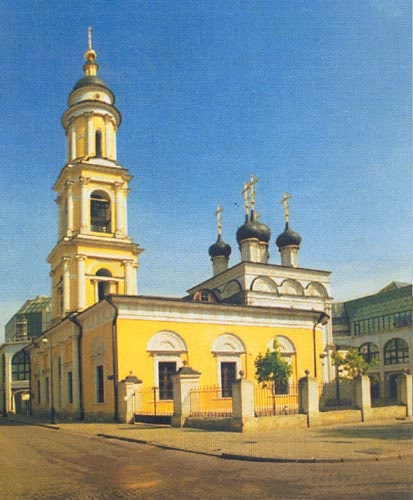 Hram Svyatitelya Nikoly v Tolmachah pri Gosudarstvennoj Tretyakovskoj Galeree