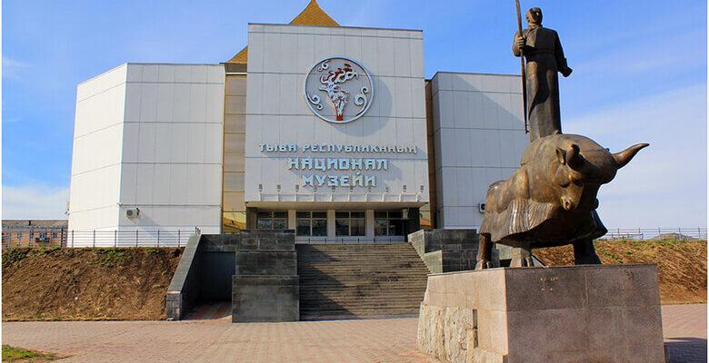Поход, музей, кызыл, Алдан-Маадыр, Тыва