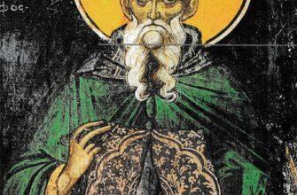 Святитель Марк (Евгеник) Митрополит Эфесский - 2