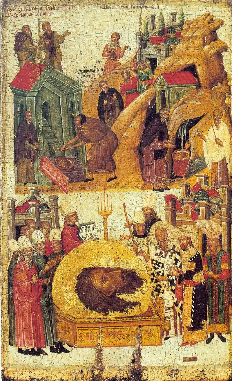 Предотечи, Усекновение, главы, Иоанна, Пророка