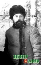 Внук декабриста Кара-сала