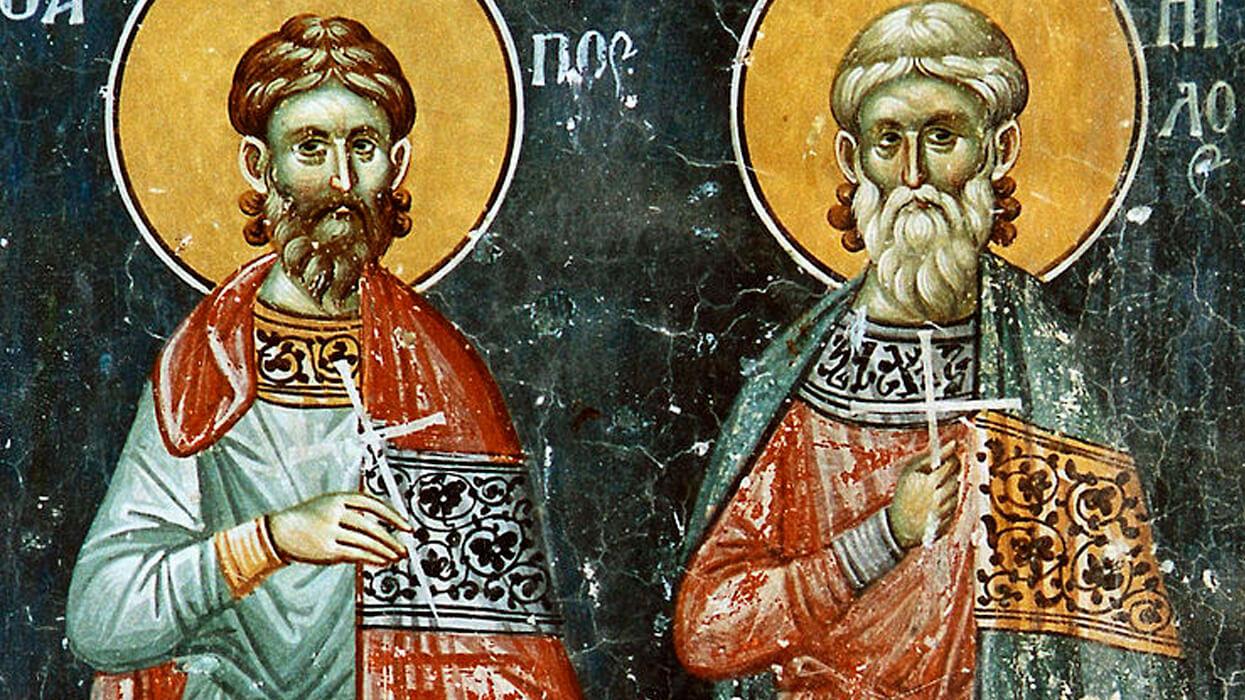 Священномученики Карп и Папила Фиатирские