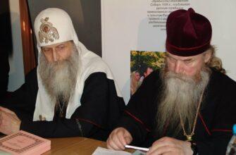 С митрополитом Андрианом (Четверговым)
