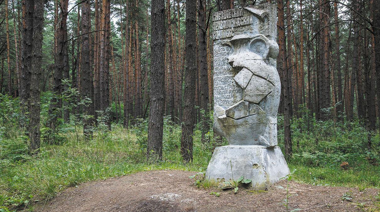 Памятный знак на кургане Л-13 в честь находки черноморской амфоры с самой древней русской надписью на кириллице