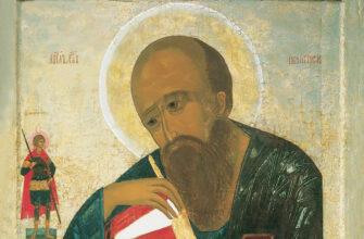 На память святого апостола Иоанна Богослова
