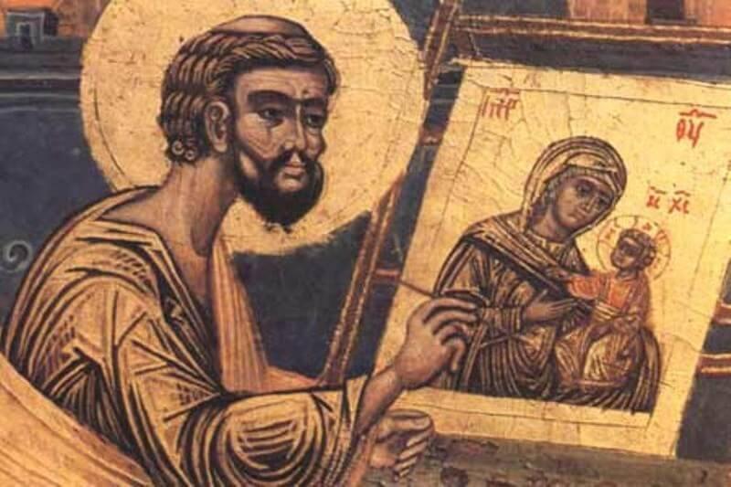 Память святых отцев