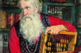 старообрядцев, традиции, Деловая, старообрядцев - предпринимателей, купцов-старообрядцев