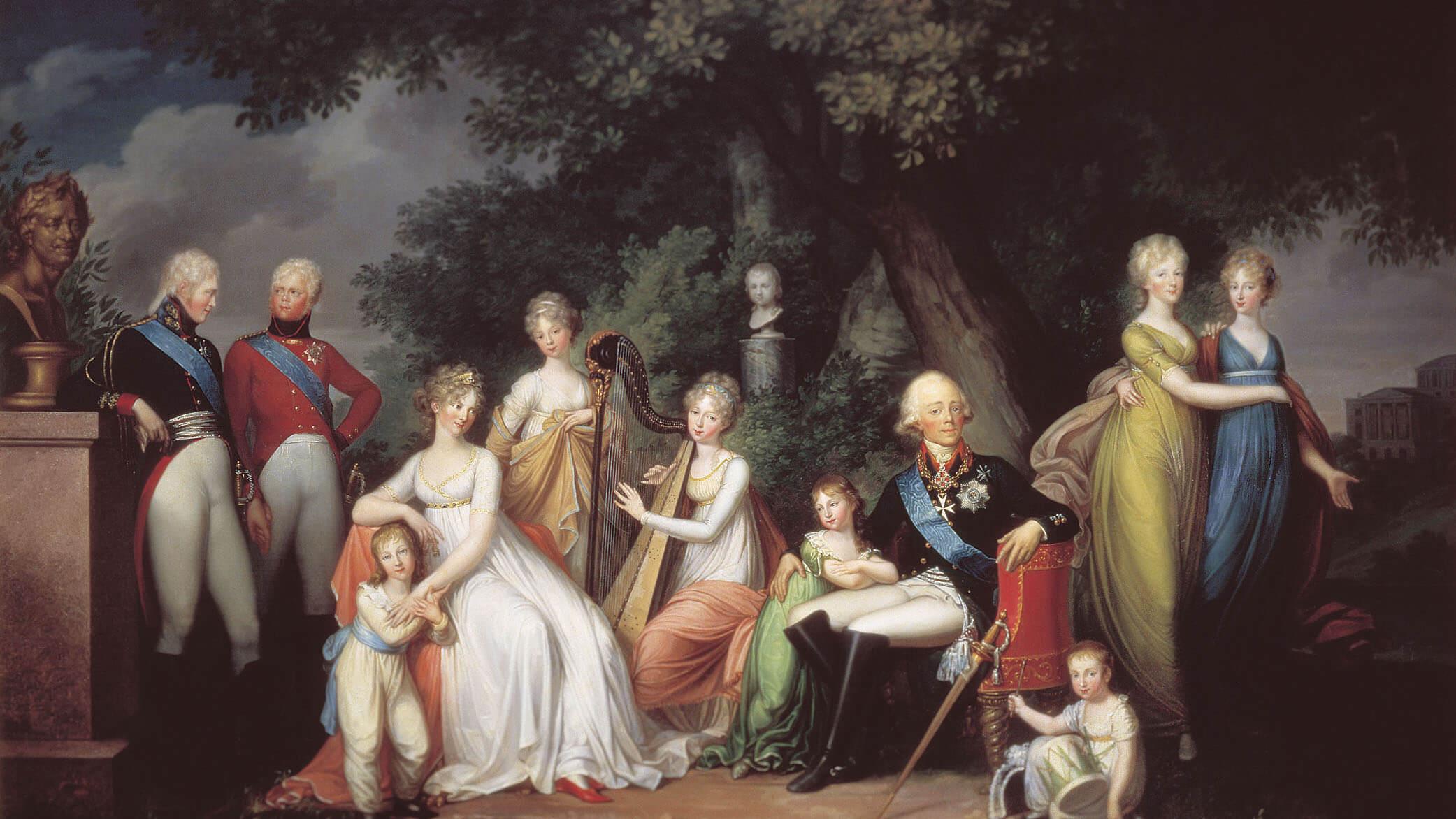 Герхард фон Кюгельген. Павел I, Мария Федоровна и их дети. Имя