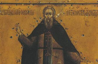 Сергию Радонежскому - отцу нашему_7