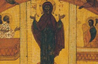 Пресвятой Богородицы_марии,_Православие_церковь_иконы