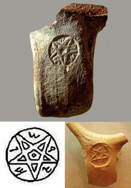 Печать города Иерусалима — 300 по 150 до РХ