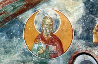 Царь. Страдание святого мученика Арефы