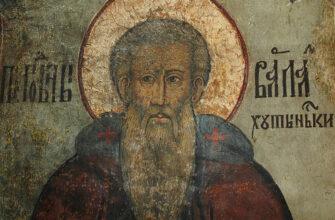 Преподобный отец наш Варлаам, Новгородский чудотворец