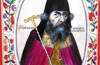 Московии, России, Москвы, Молдавии, земле казаков