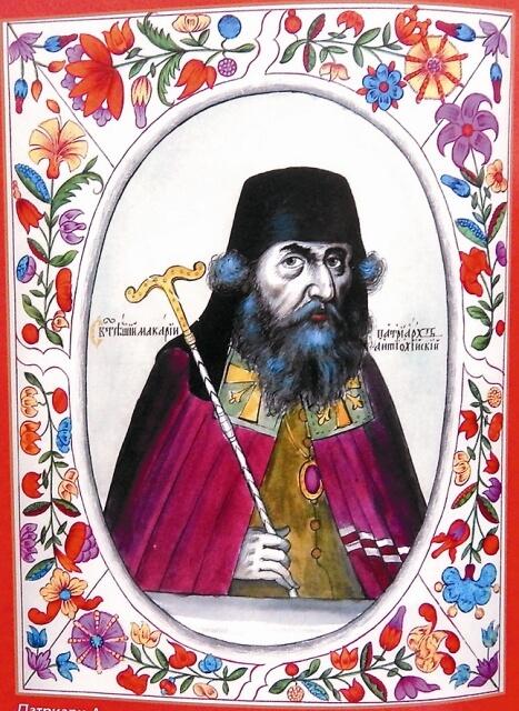Московитов