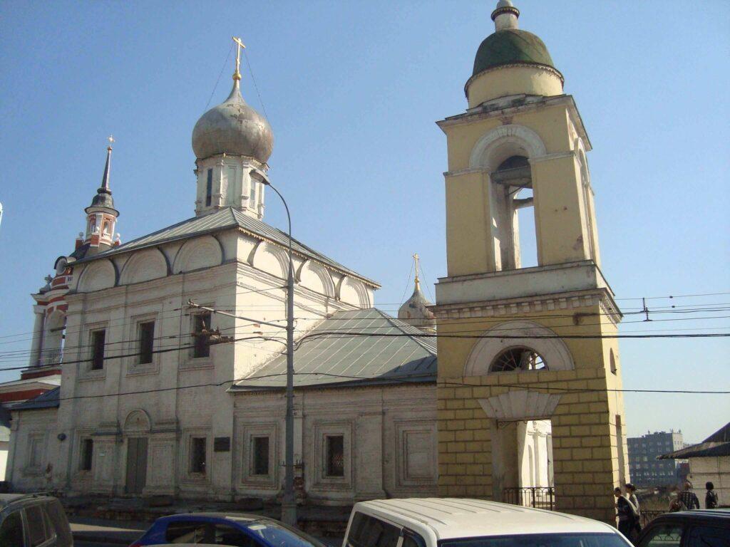 Москва. Церковь Максима Блаженного