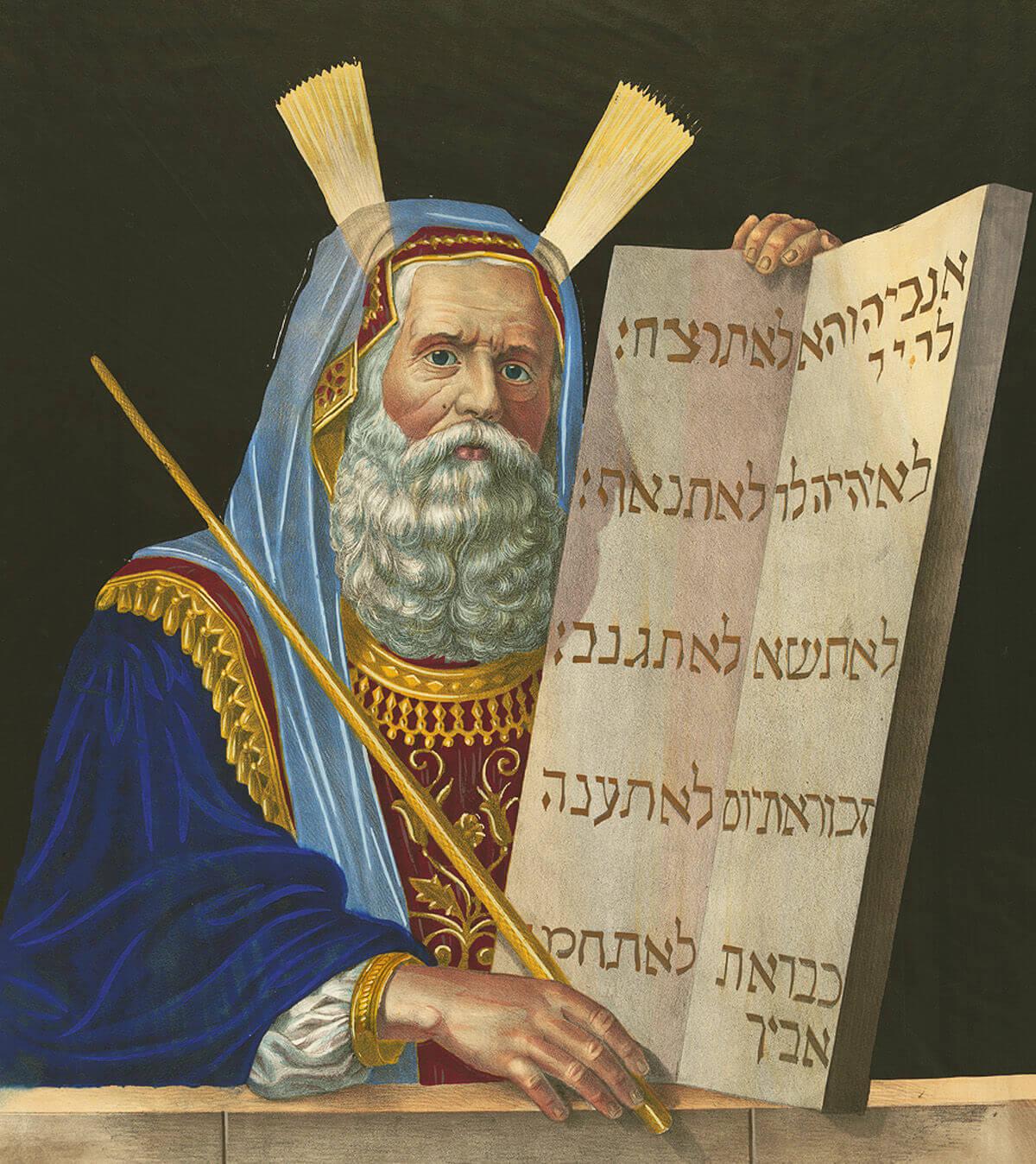 Моисей (XIII век до н.э.), еврейский пророк и законодатель, основоположник иудаизма. Раскрашенная гравюра