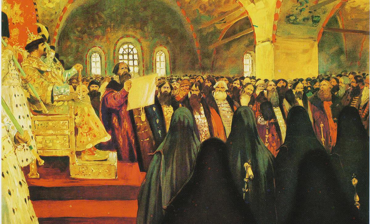 С.В. Иванов. Земский собор. 1908 год