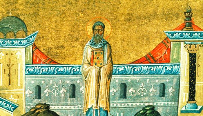 Святитель Софроний Кипрский