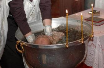 крещении
