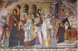 На введе́ние в Церковь Божией Матери