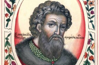Александр Невский, миниатюра из
