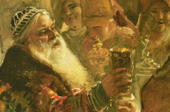 Повесть о русской бороде