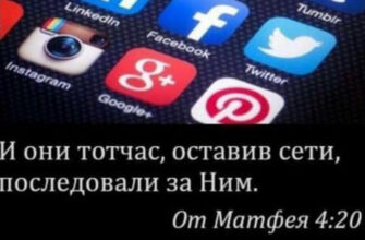 Социальные сети - позорище