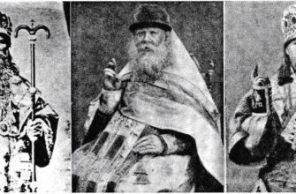 суздальских, Конон Новозыбковский, монастырь, Святые, суздальские, аркадий славский, епископ конон