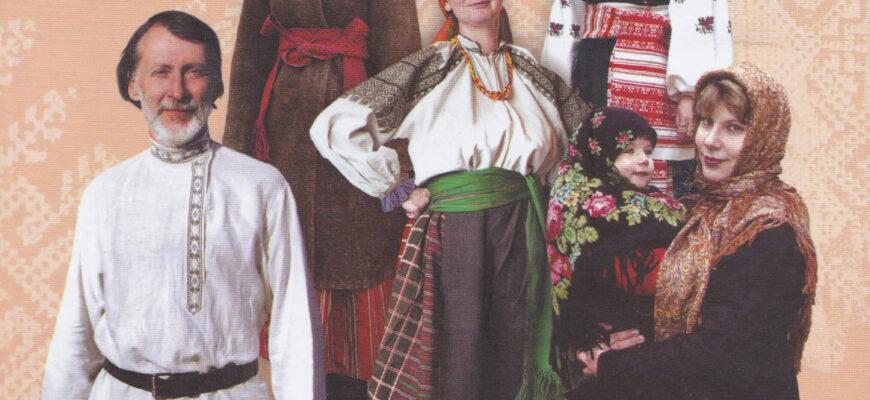 Обрядовая одежда