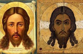 два образа: старая вера и новая