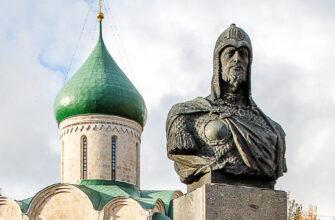 Великая битва великого князя
