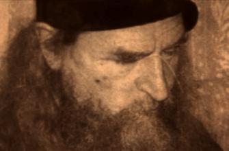 ВЛАДЫКА ИОАНН. СЛОВО МОЛЧАЛИВОЕ