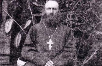 о. Евсевий Шарыпов 1915 г