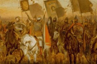 Неизвестные победы: битва на реке Воже