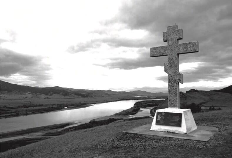 Памятник по пути следования протопопа Аввакума