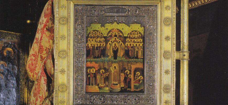 хоругвь Покров Пресвятой Богородицы. Святой Никола Можайский